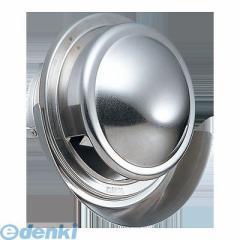 キョーワナスタ [KS-8660SHG-M] 丸型フード付ガラリ【水受けカラー付】 φ150 KS8660SHGM