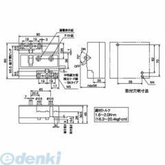【キャンセル不可】パナソニック(Panasonic) [BJJ330325N] 漏電ブレーカ J型 JIS互換性形