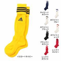 adidas(アディダス) メンズ サッカー 3ストライプ ゲームソックス (TR616)