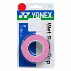 ヨネックス(YONEX) テニス グリップテープ ウエットスーパーグリップ 3個入り : ピンク (AC102 128)