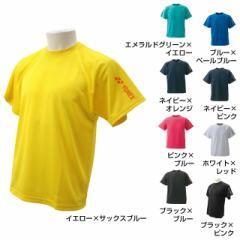 ヨネックス(YONEX) メンズ レディース テニス 半袖 ロゴTシャツ (RWAP1701)