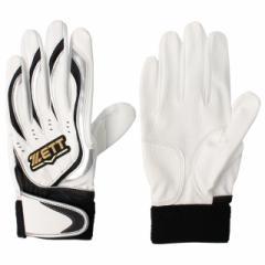 ゼット バッティンググローブ バッティング用手袋 バッティンググラブ IMPACTZETT 一般 両手用 : ホワイト×ブラック (BG997 1119)