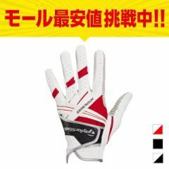 テーラーメイド CBZ99 メンズ ゴルフ ニューインタークロスII グローブ 左手用 ゴルフ5 golf5 TaylorMade