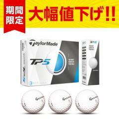 テーラーメイド TP5 ゴルフ ボール 1ダース 12個入 golf5