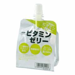 スポーツゼリー グレープフルーツ味 ビタミンゼリー ティゴラ(TIGORA) (TR-3P0041JE) 熱中症 暑さ対策