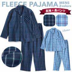 フリース 冬 長袖 メンズパジャマ タッタソールチェック M・L・LLサイズ ネイビー/ブルー