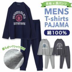 綿100% 春・夏 長袖メンズパジャマ 柔らかく軽い薄手の快適Tシャツパジャマ アメカジPVプリント 天竺