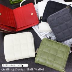 財布 レディース 二つ折り ラウンドファスナー キルティング フェイクレザー コインケース カードケース コンパクト  【全5色】【d015】