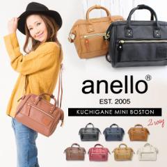 anello アネロ レディース ミニショルダーバッグ anello フェイクレザー PU ボストンバッグ 斜め掛け 2WAY 【h1021】