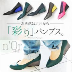 『nOrカラーヒールパンプス』【パンプス 靴 シューズ ヒール ローヒール シンプル 合皮  レディース チャンキーヒール AP-0036】