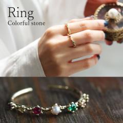 『カラーストーンリング』【指輪 アクセサリー レディース キュービック カラーストーン 繊細 華奢 フリーサイズ IL-AC-0152】