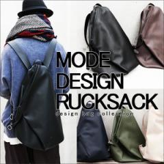 『オリジナルデザインリュック』【リュック デイパック メンズバッグ かばん 小物 合皮 ユニセックス ペア M-0703-】