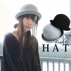 『フェルトボーラーハット』【帽子 レディース 小物 ハット ボーラーハット  ME-03495】