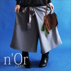 『nOr巻きスカート風デザインパンツ』【レディース ボトムス ハーフパンツ 巻きスカート 無地 リボン MI-870】