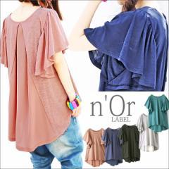 『n'Or5color's袖ひらり異素材Tシャツ』【 トップ...