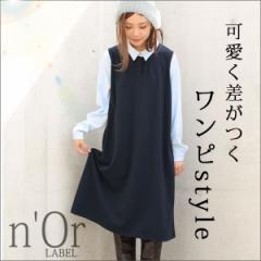 『nOr異素材シャツワンピース』【ワンピース レディース ポロシャツ ワンピ 異素材 ネイビー NZ-21】