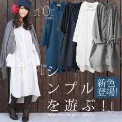 『n'Orシンプルシャツワンピース』【レディース ...