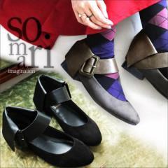 『somari異素材ベルトパンプス』【レディース 靴 シューズ ローヒール ベルト調整 ストラップ RNS-08】