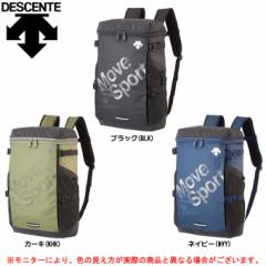 DESCENTE(デサント)スクエアバックパック(DAC8773)Move Sport リュックサック デイバッグ カジュアル ユニセックス