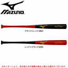 MIZUNO(ミズノ)硬式 木製バット(1CJWH80184) 野球 竹バット 硬式バット