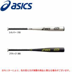 asics(アシックス)中学硬式用金属バット ミッドシャーク(BB8702) 野球 トップミドルバランス