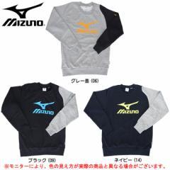 MIZUNO(ミズノ)Jr スウェット シャツ(32JC4961)スポーツ トレーナー トレーニング 長袖 ジュニア