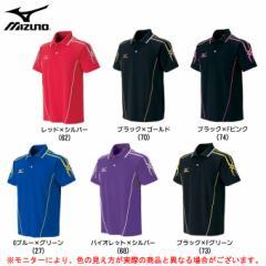 MIZUNO(ミズノ)ゲームシャツ(68HB012) 卓球 ポロシャツ 半袖 ユニセックス