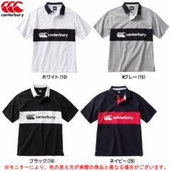Canterbury (カンタベリー)ショートスリーブ ラガーシャツ(RA38112)ラグビー スポーツ 半袖ポロシャツ カジュ