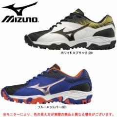 MIZUNO(ミズノ)ウエーブガイア 3(X1GD1850)ハンドボール ハンドボールシューズ 屋外用 ユニセックス