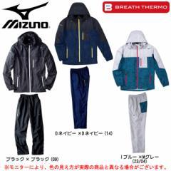 MIZUNO(ミズノ)ブレスサーモ ウォーマー 上下セット(32JE4630/32JF4630) ウインドブレーカー 裏起毛 メンズ