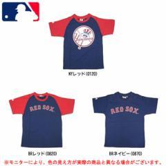 MAJESTIC(マジェスティック)ジュニア MLBロゴ ラグランTシャツ(MLB75021J)ニューヨークヤンキース ボストンレッドソックス