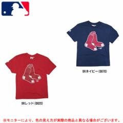 MAJESTIC(マジェスティック)ジュニア MLBロゴ Tシャツ(MLB75028J) ボストンレッドソックス 半袖