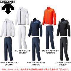 DESCENTE(デサント)ハニカムクロス ジャケット ロングパンツ 上下セット(DMMLJF18/DMMLJG18)ランニング クロス 薄手 メンズ