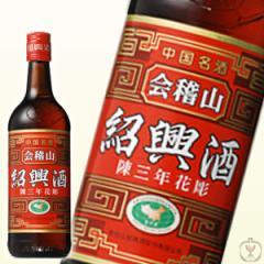紹興酒 会稽山陳三年 17度 600ml(正規輸入品)