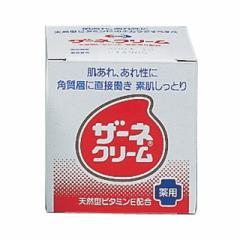 【医薬部外品】ザーネクリーム 115G