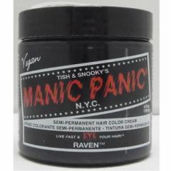 マニックパニック カラークリーム レイヴァン 118ml