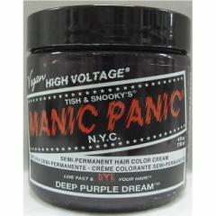 マニックパニック カラークリーム ディープパープルドリーム 118ml