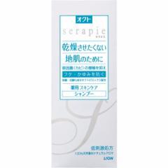オクトセラピエ薬用スキンケアシャンプー 230ML