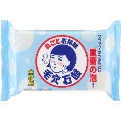 石澤 毛穴撫子重曹つるつる石鹸 155g