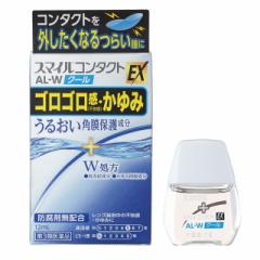 【第3類医薬品】スマイルコンタクトALクール 12ML 【5個セット】