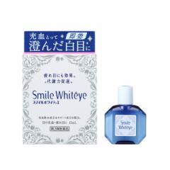 【第2類医薬品】スマイルホワイティエ 15ml