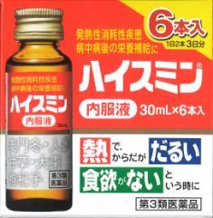 【第3類医薬品】ハイスミン内服液 30ml×6本