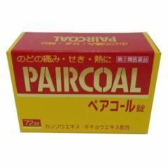 【指定第2類医薬品】ペアコール錠 72錠