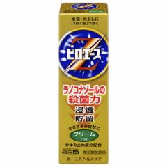 【スイッチOTC】【指定第2類医薬品】ピロエースZクリーム 15G