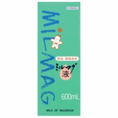 【第3類医薬品】ミルマグ液 600ML