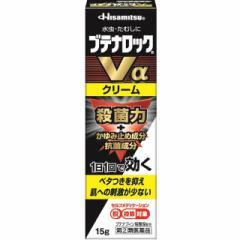 【スイッチOTC】【指定第2類医薬品】ブテナロックVαクリーム 15G
