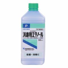 【第3類医薬品】健栄製薬消毒用エタノール 500ML