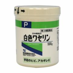 【第3類医薬品】健栄 白色ワセリンP 500g