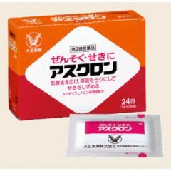 【第2類医薬品】大正製薬アスクロン 24包