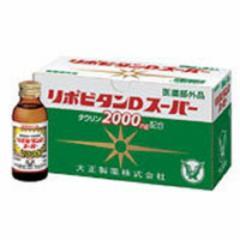 【指定医薬部外品】大正製薬リポビタンスーパー 100MLX10本